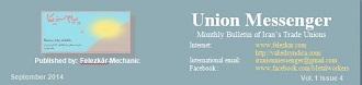 unionMessengerSep2014small
